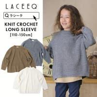 子供服のS&H(コドモフクノエスアンドエイチ)のトップス/ニット・セーター