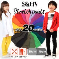 子供服のS&H | HF000000056