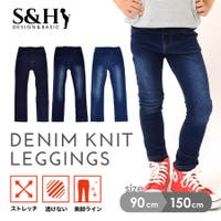子供服のS&H | HF000000057