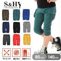 子供服のS&H | HF000000425