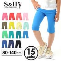 子供服のS&H(コドモフクノエスアンドエイチ)のパンツ・ズボン/ハーフパンツ