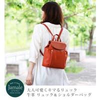 sankyo shokai  サンキョウショウカイ(サンキョウショウカイ)のバッグ・鞄/リュック・バックパック