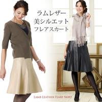 sankyo shokai  サンキョウショウカイ(サンキョウショウカイ)のスカート/フレアスカート