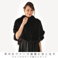 sankyo shokai  サンキョウショウカイ(サンキョウショウカイ)のアウター(コート・ジャケットなど)/ポンチョ