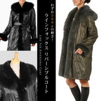 sankyo shokai  サンキョウショウカイ(サンキョウショウカイ)のアウター(コート・ジャケットなど)/ファーコート