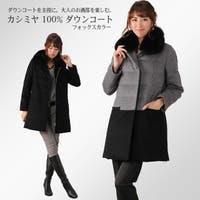 sankyo shokai  サンキョウショウカイ(サンキョウショウカイ)のアウター(コート・ジャケットなど)/ダウンジャケット・ダウンコート