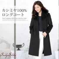 sankyo shokai  サンキョウショウカイ(サンキョウショウカイ)のアウター(コート・ジャケットなど)/ロングコート