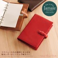 sankyo shokai  サンキョウショウカイ(サンキョウショウカイ)の小物/パスケース・定期入れ・カードケース
