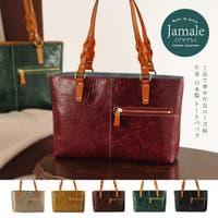 sankyo shokai  サンキョウショウカイ(サンキョウショウカイ)のバッグ・鞄/トートバッグ