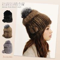sankyo shokai  サンキョウショウカイ(サンキョウショウカイ)の帽子/ニット帽