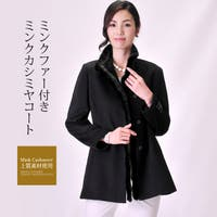 sankyo shokai  サンキョウショウカイ(サンキョウショウカイ)のアウター(コート・ジャケットなど)/ショートコート