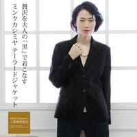 sankyo shokai  サンキョウショウカイ(サンキョウショウカイ)のアウター(コート・ジャケットなど)/テーラードジャケット