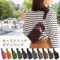 sankyo shokai  サンキョウショウカイ(サンキョウショウカイ)のバッグ・鞄/ウエストポーチ・ボディバッグ
