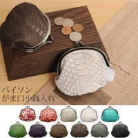 sankyo shokai  サンキョウショウカイ(サンキョウショウカイ)の財布/コインケース・小銭入れ