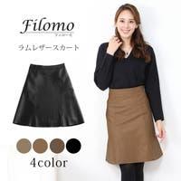 sankyo shokai  サンキョウショウカイ(サンキョウショウカイ)のスカート/ひざ丈スカート
