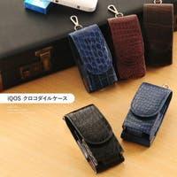 sankyo shokai  サンキョウショウカイ(サンキョウショウカイ)のバッグ・鞄/タバコケース・シガレットケース