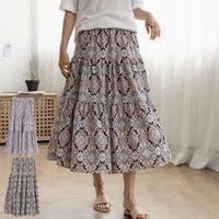 VIVID LADY(ビビッドレディー)のスカート/フレアスカート