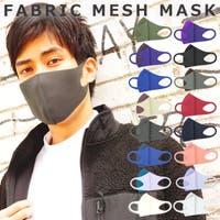 SBG(エスビージー)のボディケア・ヘアケア・香水/マスク
