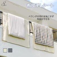 seiheishop(セイヘイショップ)の寝具・インテリア雑貨/その他寝具・インテリア雑貨
