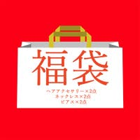 seiheishop(セイヘイショップ)のイベント/福袋
