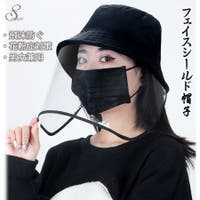 seiheishop(セイヘイショップ)の帽子/帽子全般