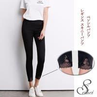 seiheishop(セイヘイショップ)のパンツ・ズボン/レギンス