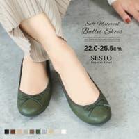SESTO(セスト)のシューズ・靴/フラットシューズ