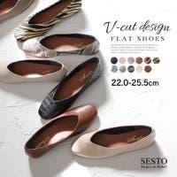 SESTO | SETS0000951