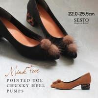 SESTO(セスト)のシューズ・靴/パンプス