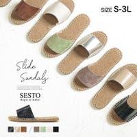 SESTO | SETS0001102