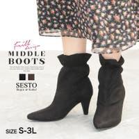 SESTO(セスト)のシューズ・靴/ブーツ
