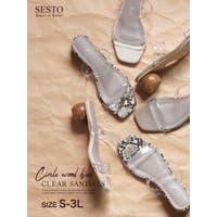 SESTO | SETS0001269