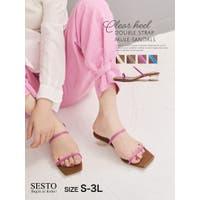 SESTO | SETS0001273