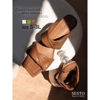 SESTO | SETS0001277