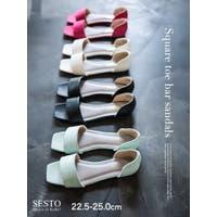 SESTO | SETS0001248