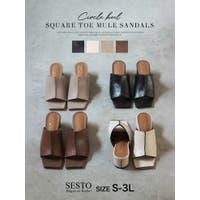 SESTO | SETS0001272