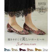 SESTO   SETS0000299