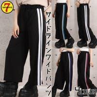sevens(セブンズ)のパンツ・ズボン/ワイドパンツ