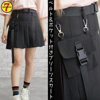 sevens(セブンズ)のスカート/プリーツスカート