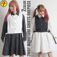 sevens(セブンズ)のワンピース・ドレス/シャツワンピース