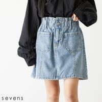 sevens(セブンズ)のスカート/デニムスカート