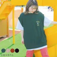 sevens(セブンズ)のトップス/ベスト・ジレ