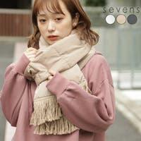 sevens | ATYW0001612