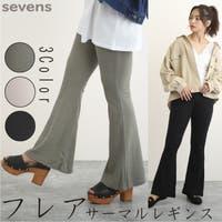 sevens(セブンズ)のパンツ・ズボン/レギンス