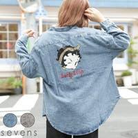sevens | ATYW0001585