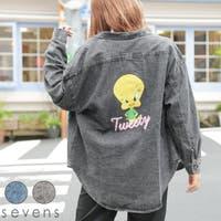 sevens | ATYW0001586