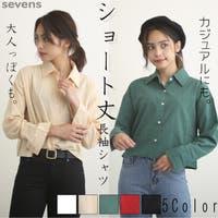 sevens | ATYW0000974