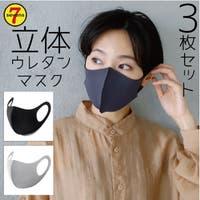 sevens(セブンズ)のボディケア・ヘアケア・香水/マスク