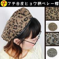 sevens(セブンズ)の帽子/ベレー帽