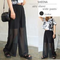 SHEENA (シーナ)のパンツ・ズボン/ワイドパンツ